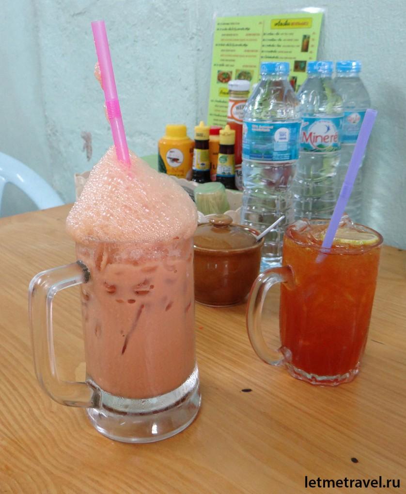 Cha Chuk and Ice tea