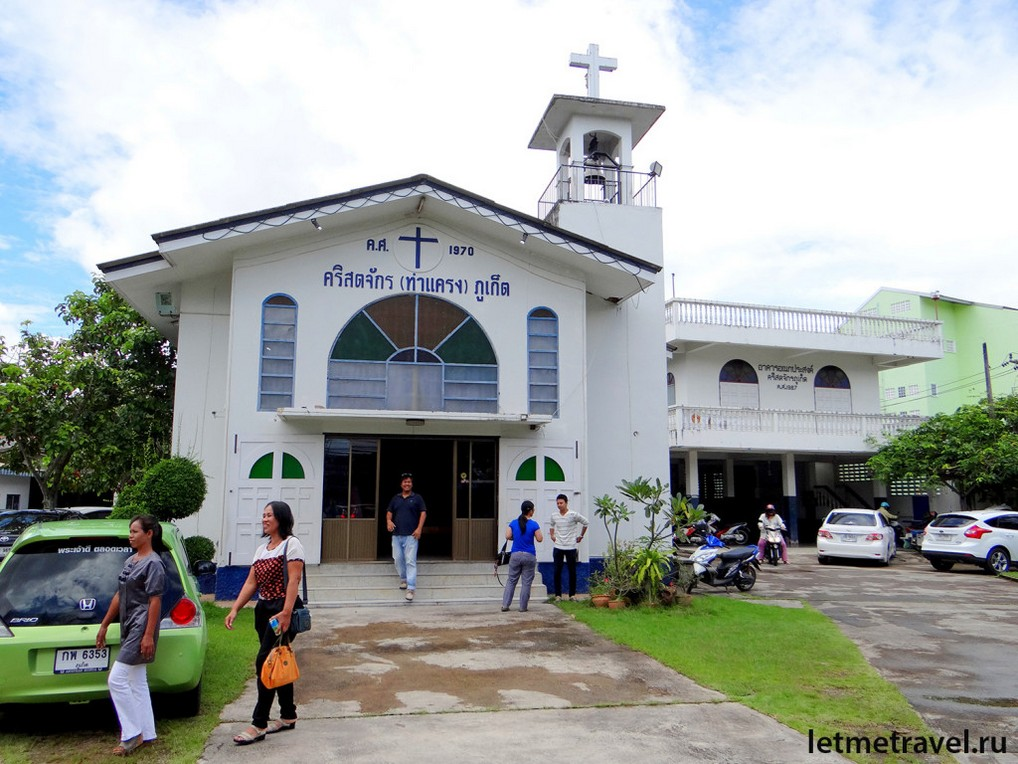Christian Church-Thakreng Phuket