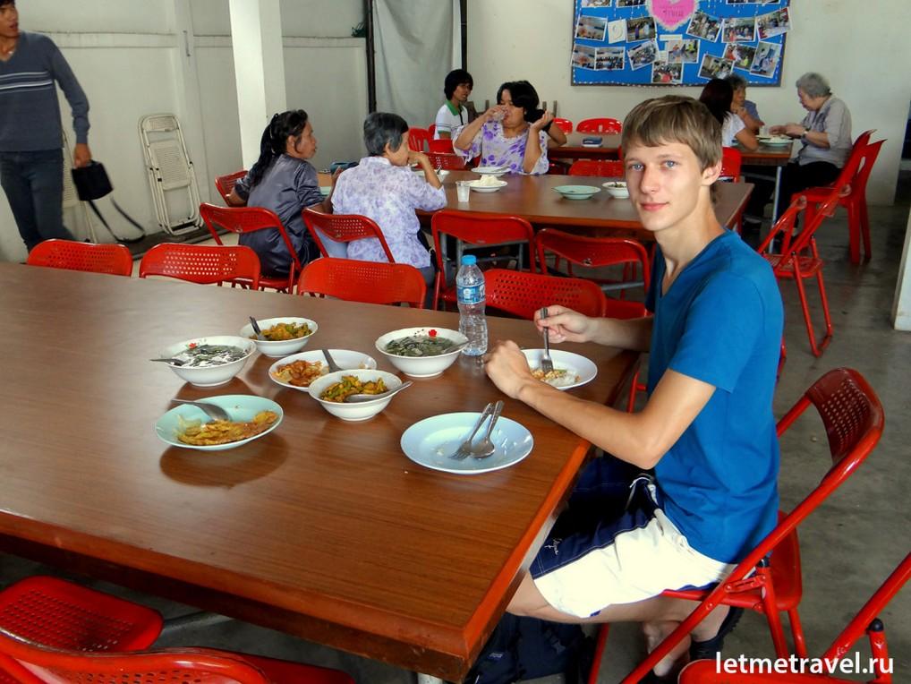 Обед в местной христианской церкви