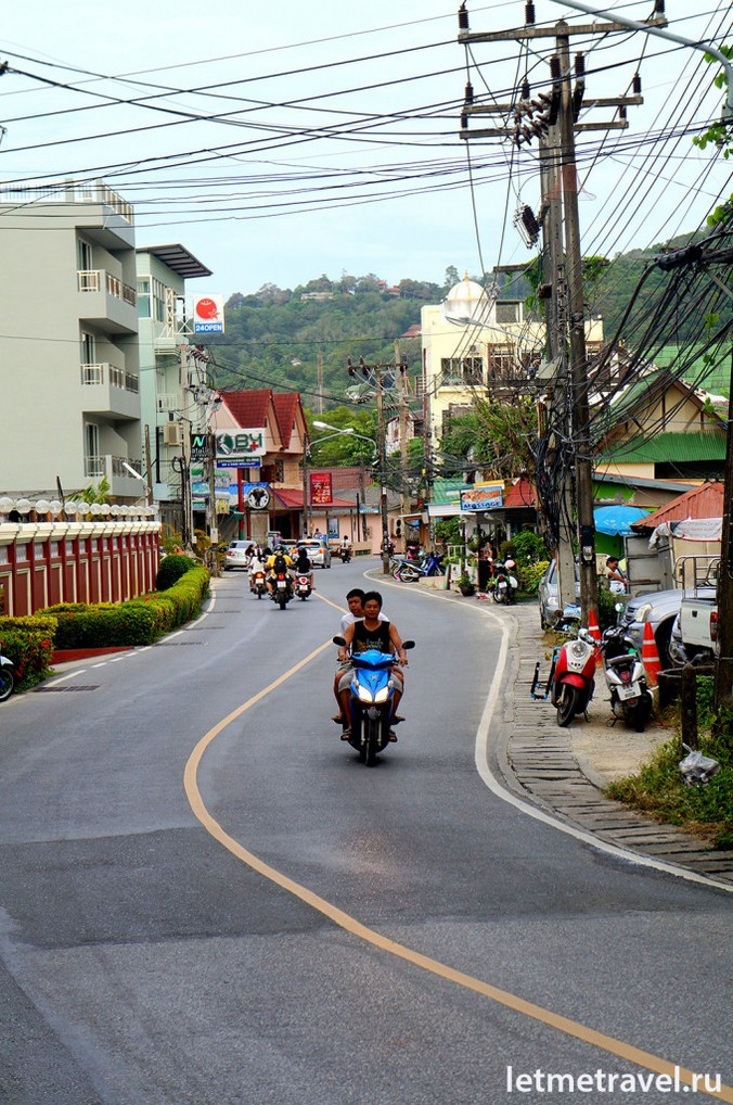 По дороге домой,Karon district