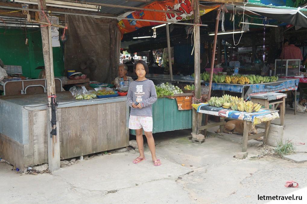 Рынок в районе Кату(Kathu)
