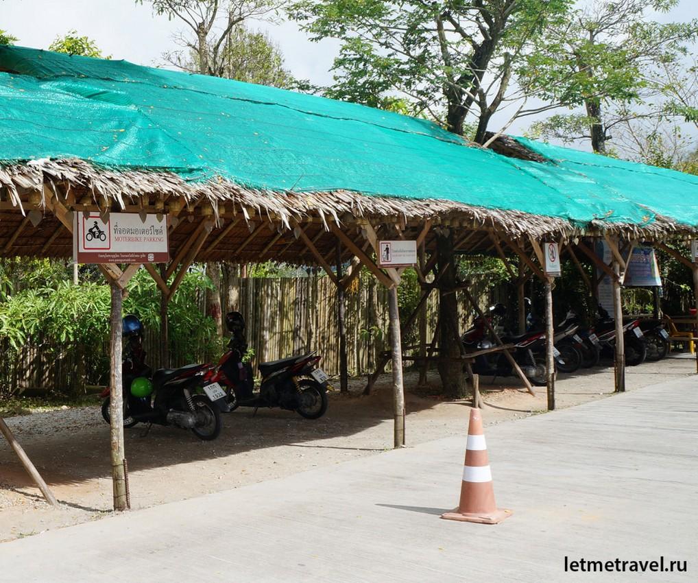 Крытая парковка для байка