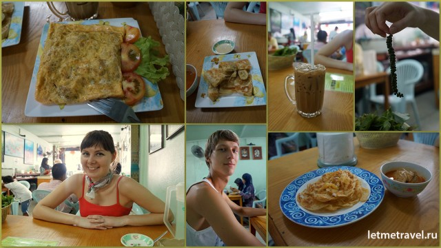 Обедаем в кафе на улице Таланг