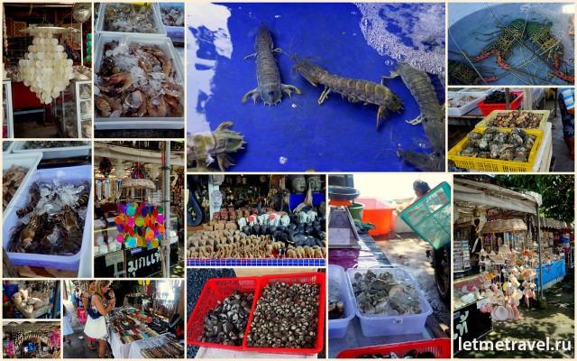Рынок на пляже Раваи