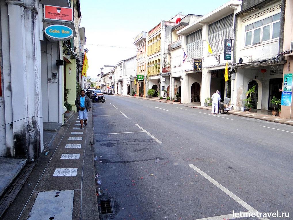 Пхукет Таун, Таланг