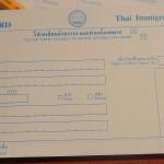 Как заполнять иммиграционную карту