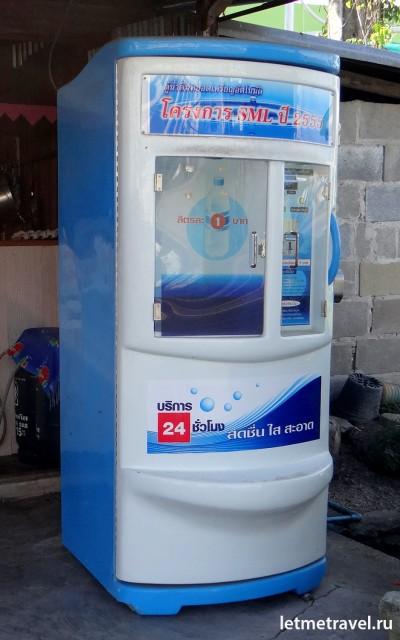 Автомат с питьевой водой