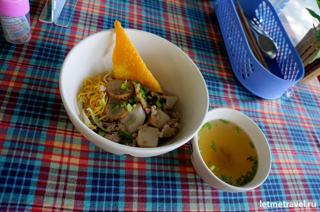 Тайская лапша на обед