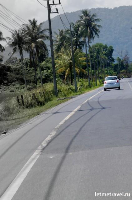 Follow the white car