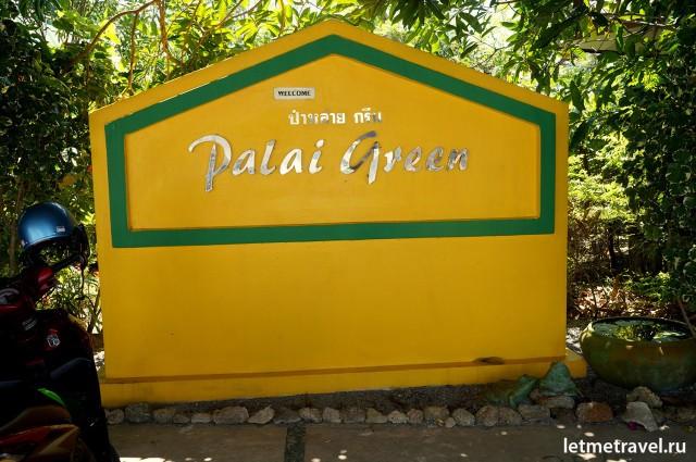 Palai Green