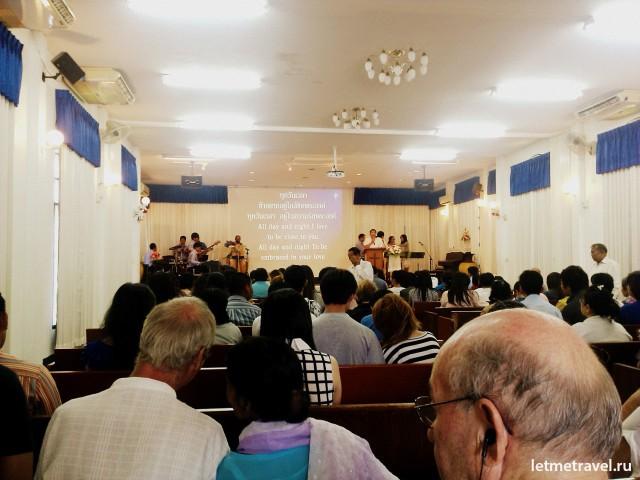Причастие в церкви