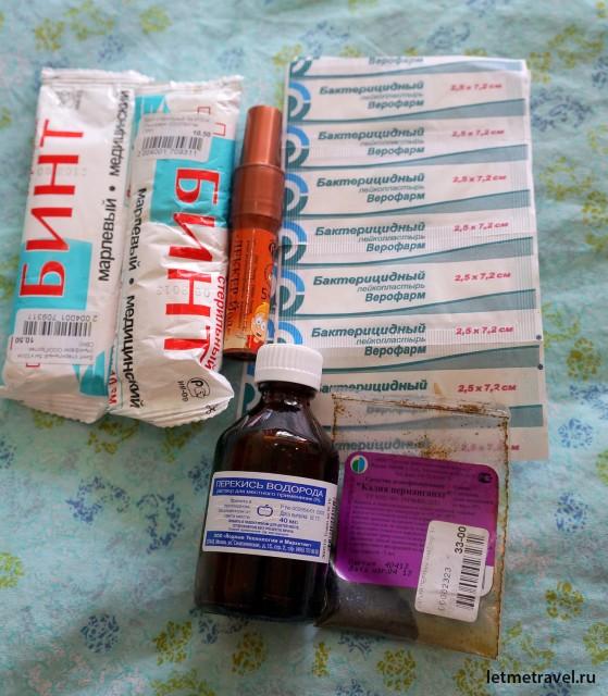 Обеззараживающие препараты