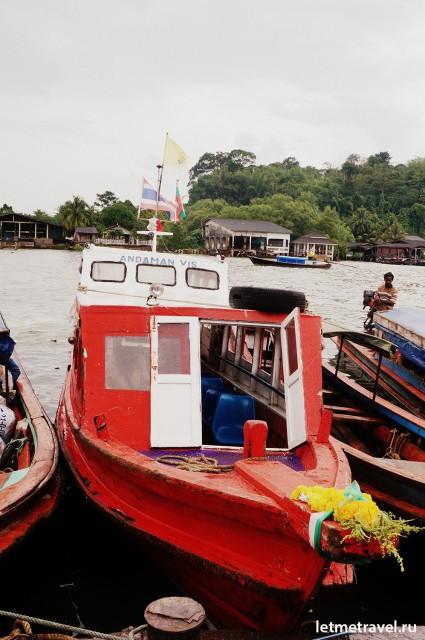 Наша безопасная лодка
