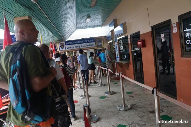 Стоим в очереди за штампом о прибытии в Таиланд