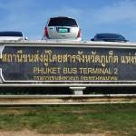 Автобусный терминал №2 на Пхукете