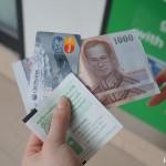 Как снять деньги в Тайланде и где дешевле — наш опыт