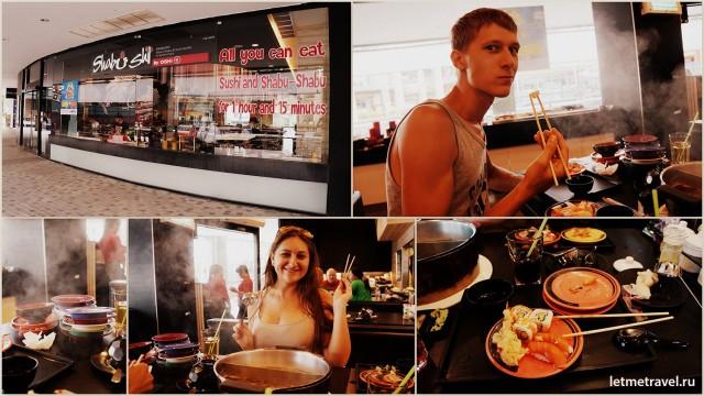 Обедаем в Суши буфете