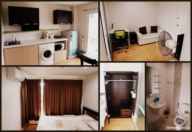 Our new flat