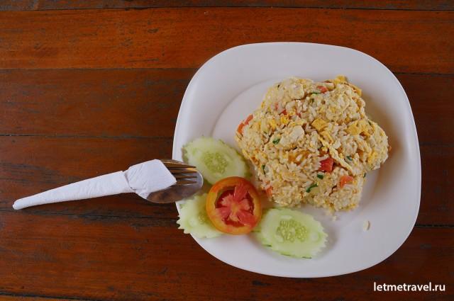 Жареный Рис Fried Rice