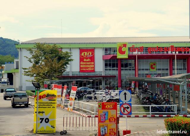 Торговый центр Big C