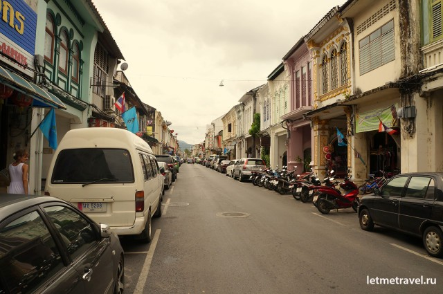 Улица Таланг, Thalang Road