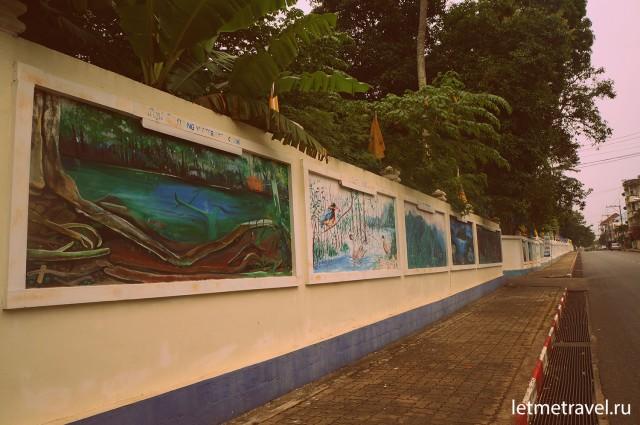 Painting street in Krabi
