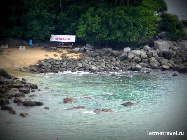 Пляж Лаем Синг фото