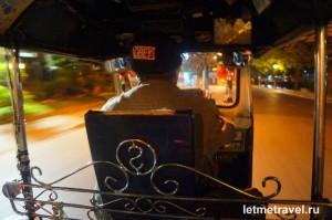 виза ран в Лаос