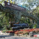 Зоопарк в Чианг Май Тайланд