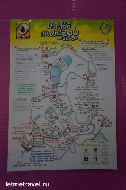 зоопарк в чианг мае фото