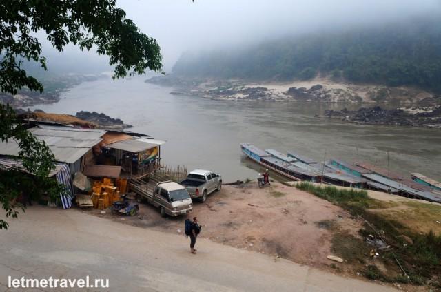 Из Чианг Мая в Луанг Прабанг