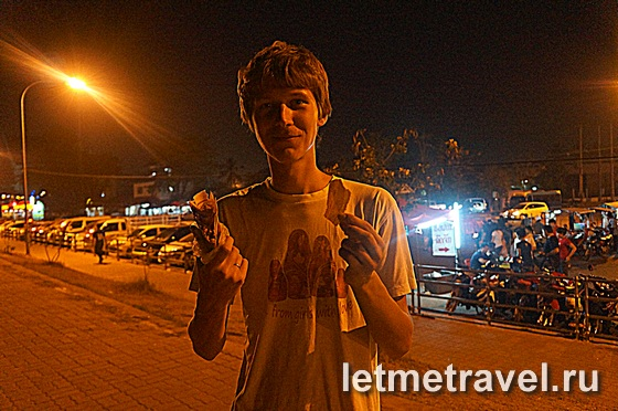 Столица Лаоса Вьентян